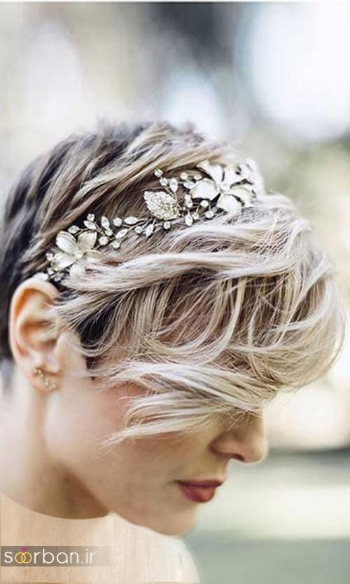 مدل مو کوتاه عروس با ریسه و گیره