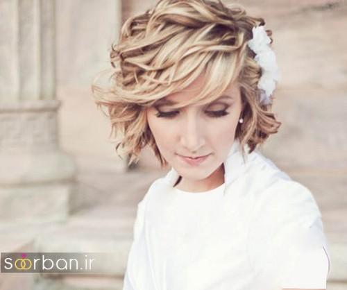 عکس مدل مو کوتاه عروس جدید
