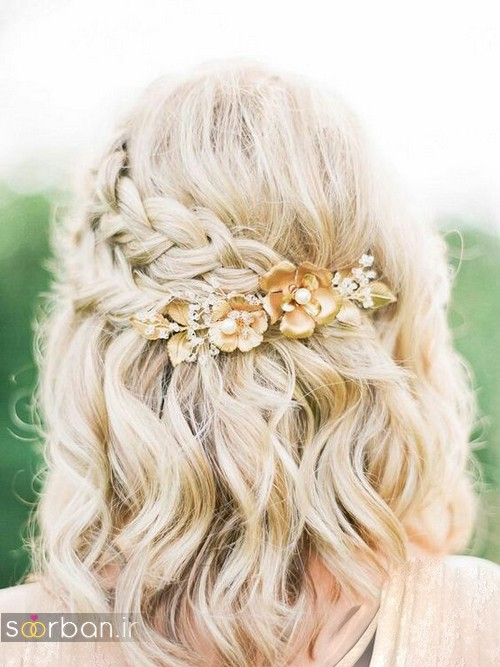 مدل مو کوتاه عروس فر دار با بافت