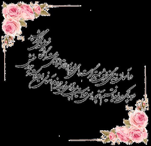 متن کارت عروسی8