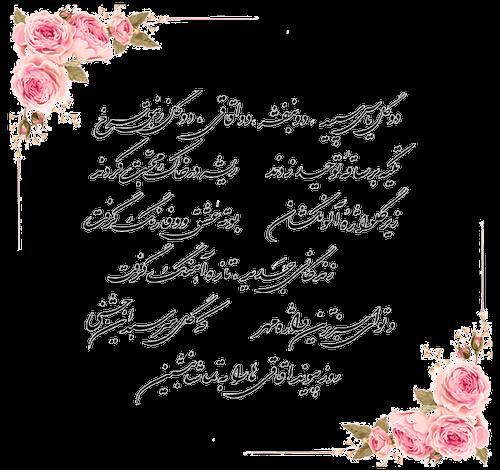 متن کارت عروسی18