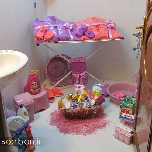 سرویس بهداشتی و دستشویی جدید جهیزیه عروس 24