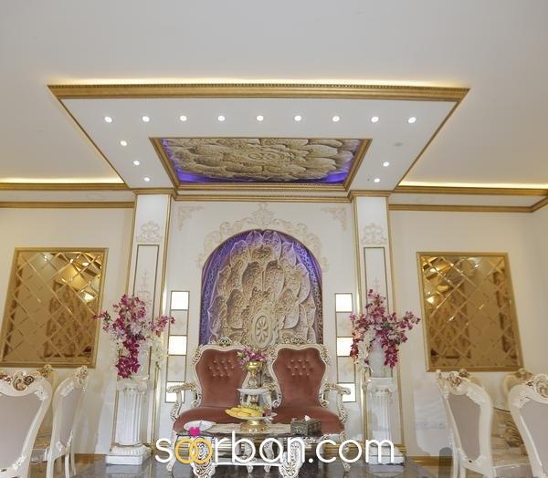 تالار ازدواج آسان قصر امیران1