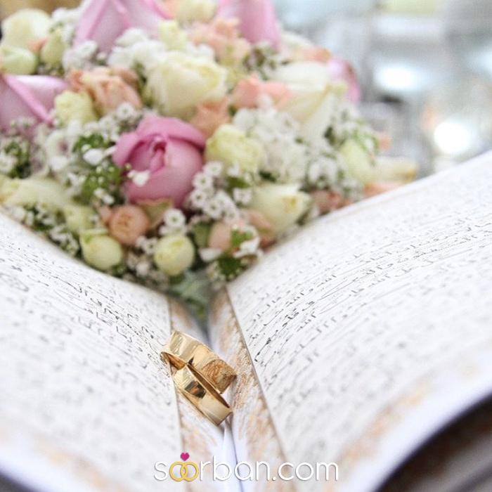 دفتر ازدواج شاینی در جنت آباد تهران0