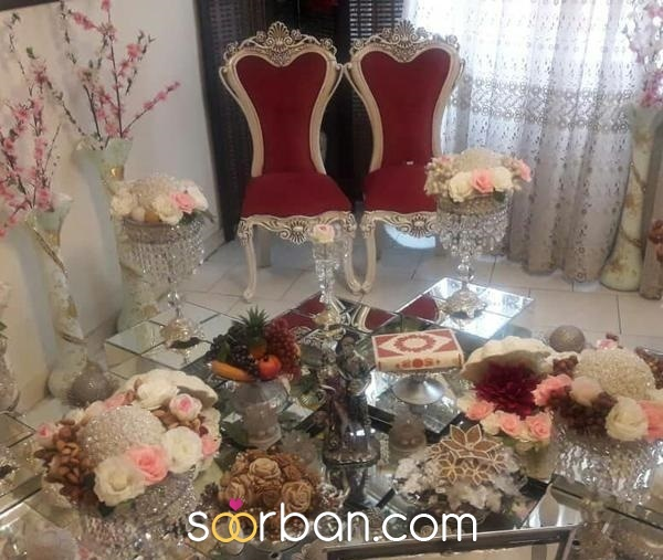 دفتر ازدواج پیوند مهر تهران1