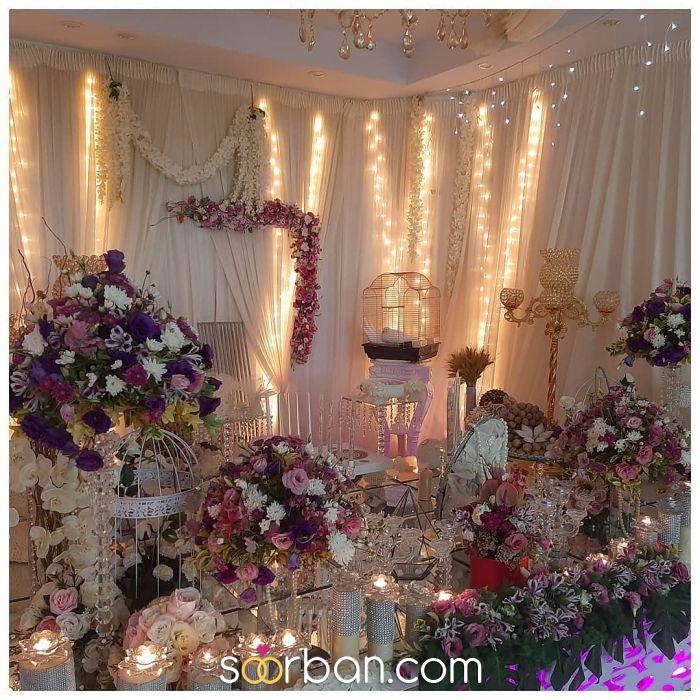 سالن عقد و دفتر ازدواج اسپرلوس در غرب تهران1