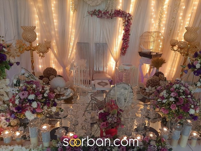 دفتر عقد و ازدواج اسپرلوس در غرب تهران1