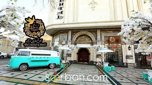 تالار رزنتال تهران1