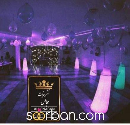 تشریفات عالیجنابان تهران1