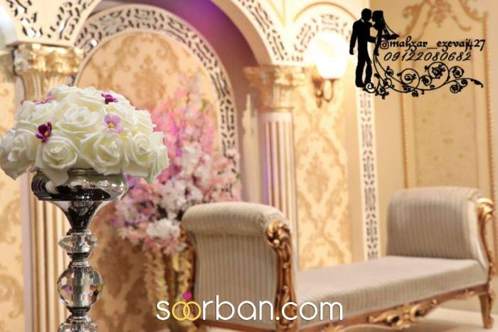 محضر ازدواج و طلاق 427 تهران2