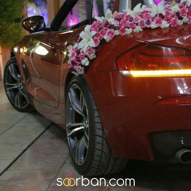 موسسه اجاره خودرو عروس راستين1