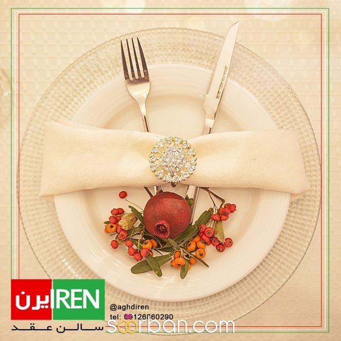 سالن عقد و دفتر ازدواج ایرن تهران6