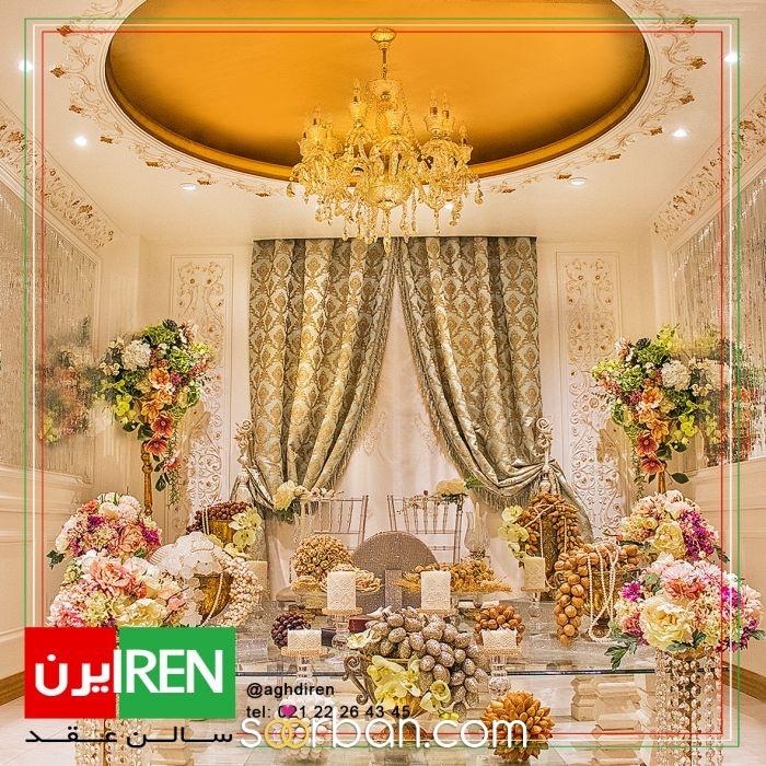 سالن عقد و دفتر ازدواج ایرن تهران0