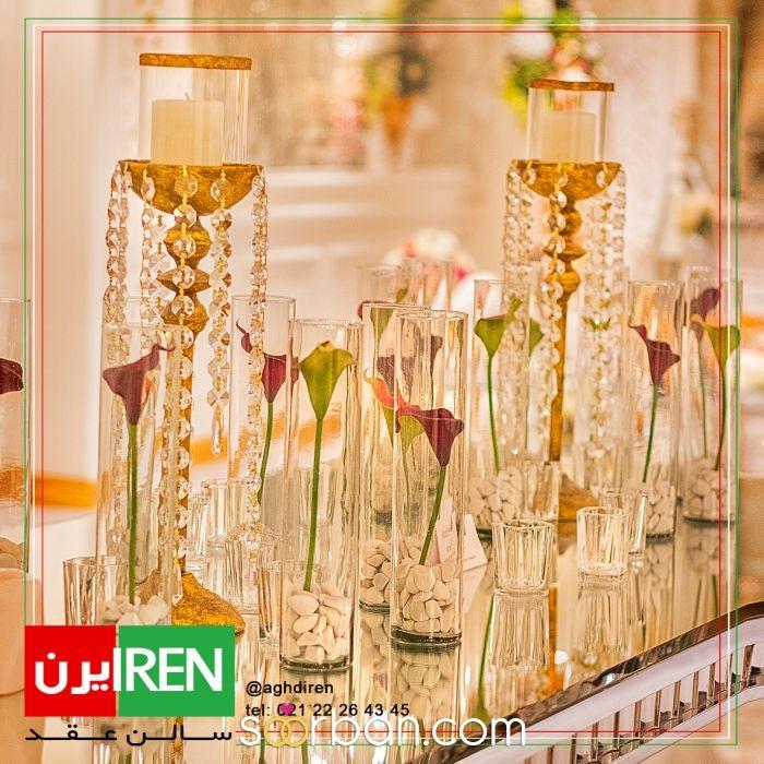 سالن عقد و دفتر ازدواج ایرن تهران3