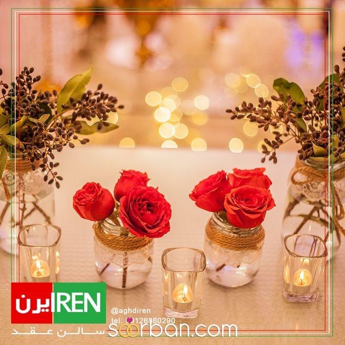 سالن عقد و دفتر ازدواج ایرن تهران1
