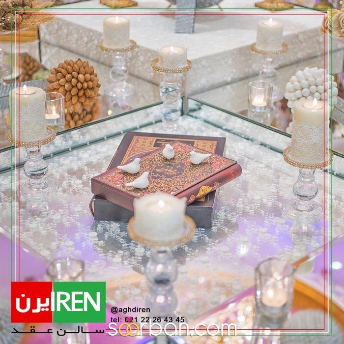 سالن عقد و دفتر ازدواج ایرن تهران5