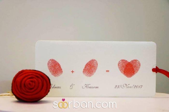 کارت عروسی طومار4