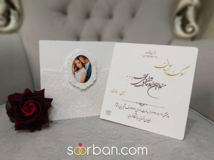 کارت عروسی طومار8