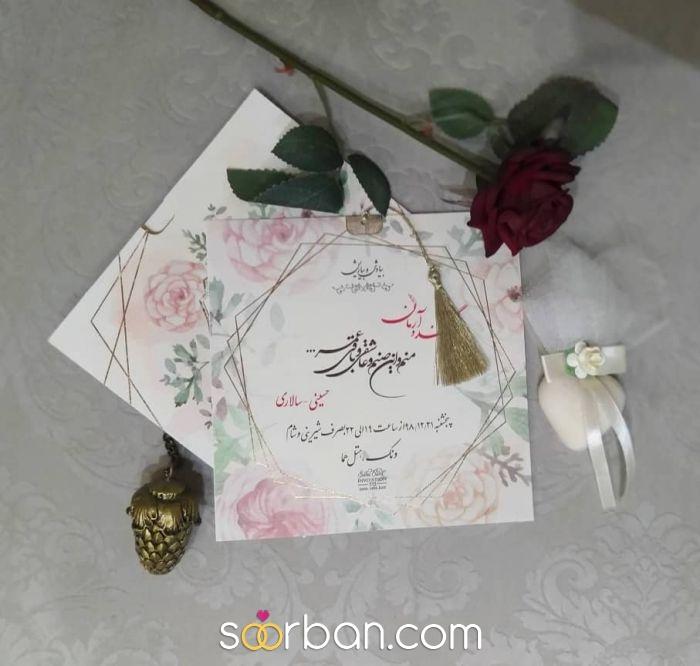 کارت عروسی طومار3