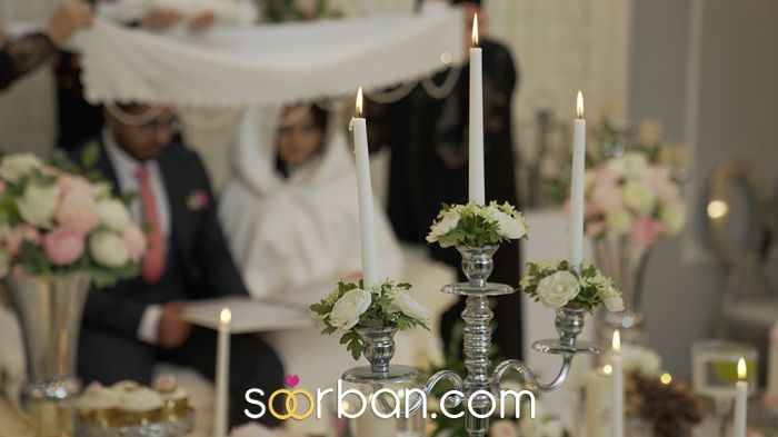 سالن عقد و ازدواج فلوریا قم1