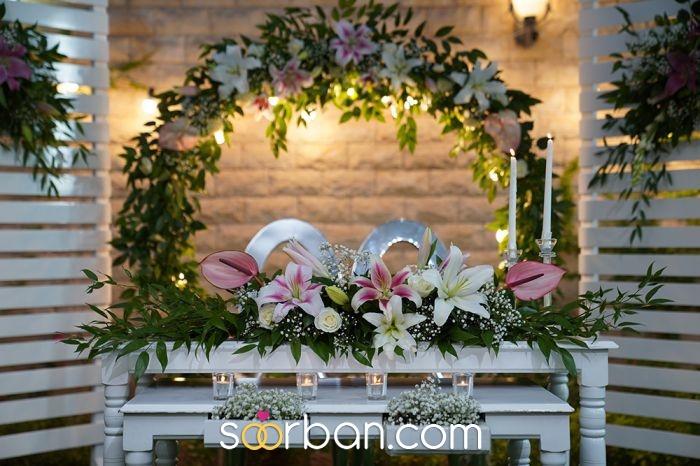 سالن عقد و ازدواج فلوریا قم11
