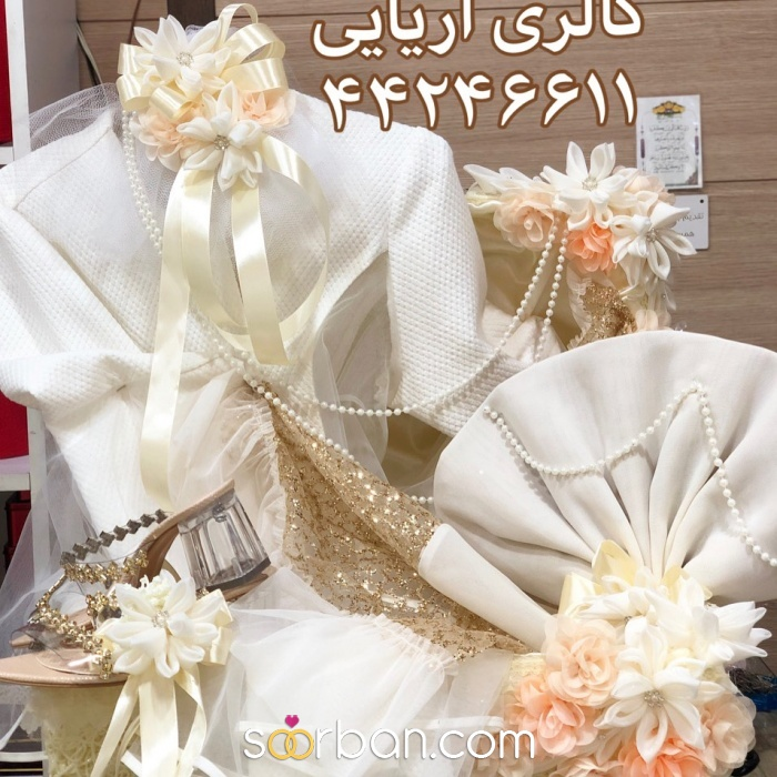 لوازم بله برون، دفتر بله برون غرب تهران4