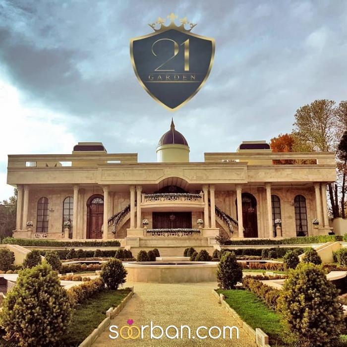 باغ عمارت ۲۱ تهران2