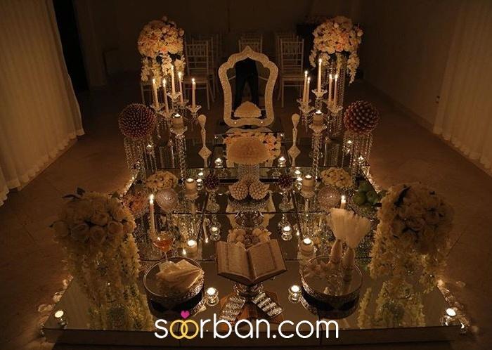 دفتر عقد و ازدواج رویای طلایی تهران0