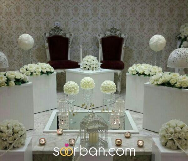 تالار پذیرایی عقد و عروسی آرزو مشهد