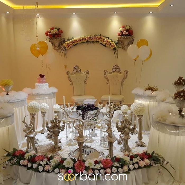 دفتر ازدواج سپید بخت در تهران0