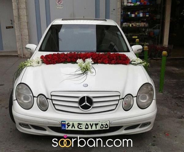 گل فروشی آرا گل تهران1