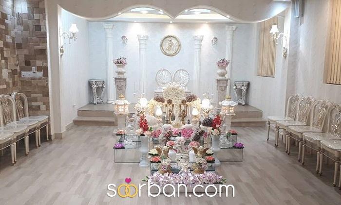 دفتر ازدواج ۱۱۱ تهرانسر3