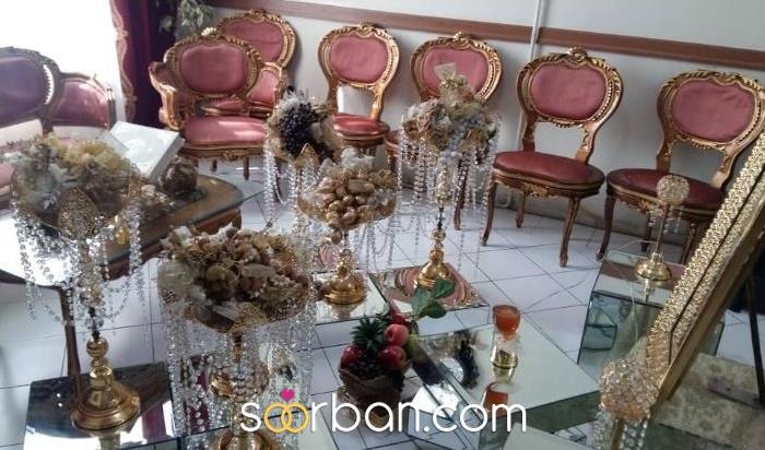 دفتر رسمی ازدواج شماره 226 تهران