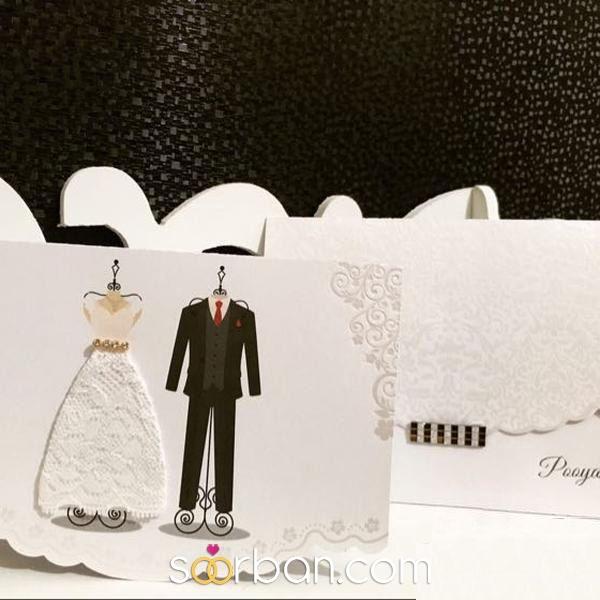 کارت عروسی دایموند1