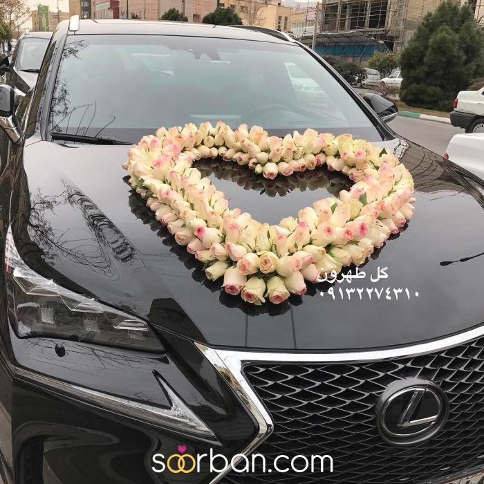 ماشین عروس گل طهرون اصفهان1
