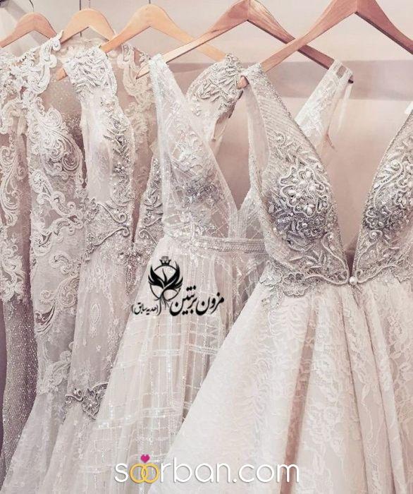 مزون لباس عروس اصفهان