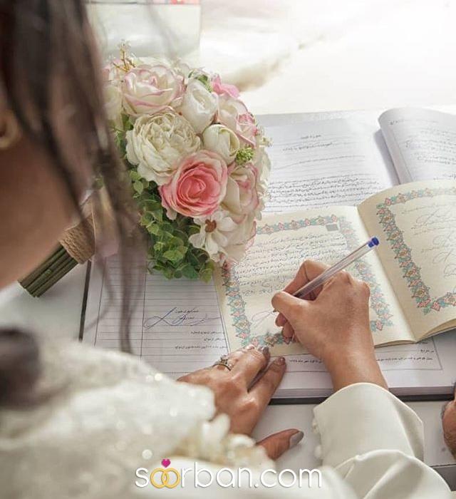 دفتر ازدواج مهرآیین کرج1