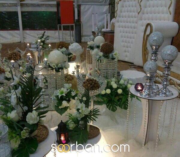 سفره عقد الماس شیراز2