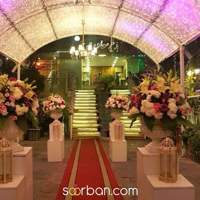 باغ تالار سعادت تهران2