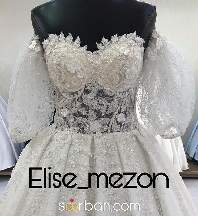 مزون لباس عروس اليس تهران3