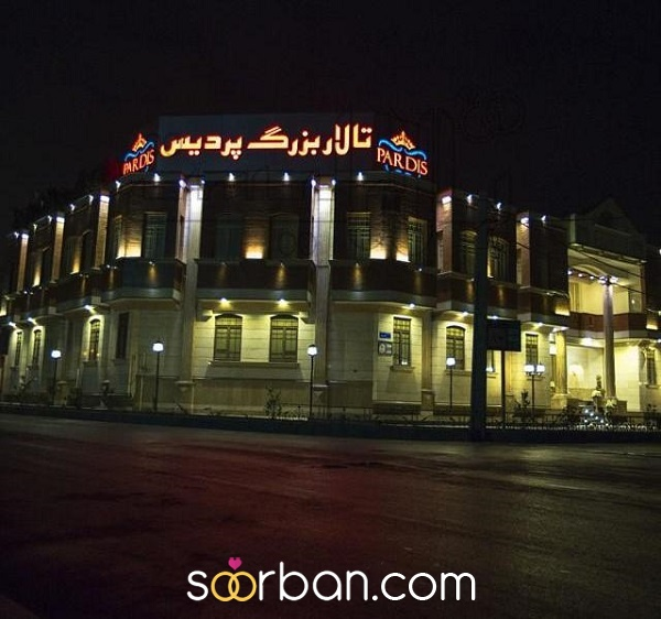 تالار پردیس تهران5