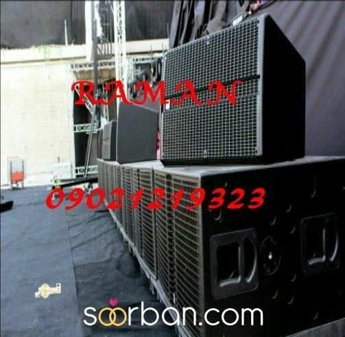 اجاره انواع سیستم صوتی و نورپردازی تهران3