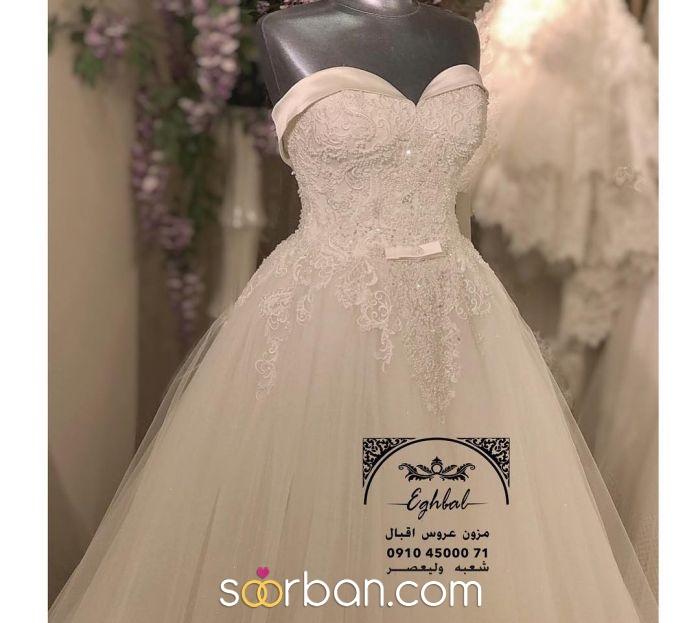 مزون لباس عروس اقبال تهران3