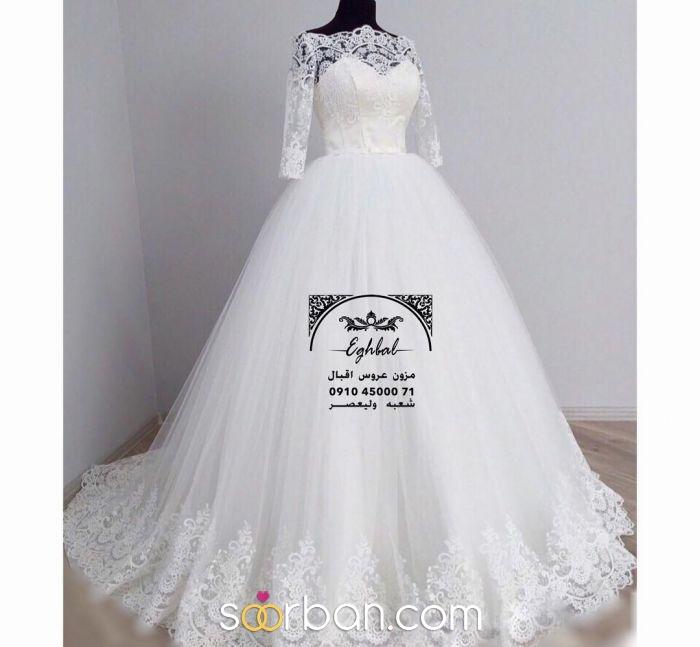 مزون لباس عروس اقبال تهران5