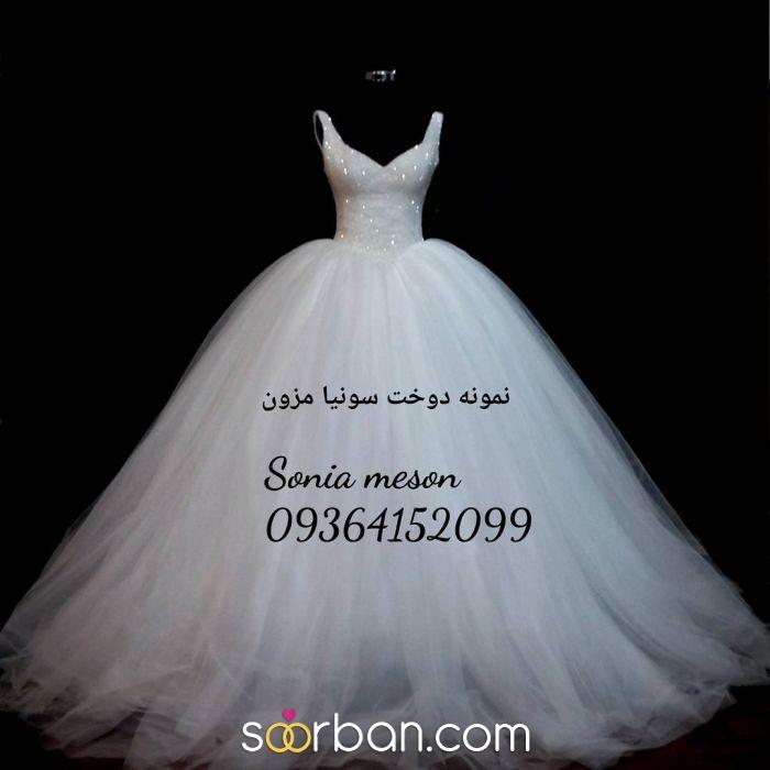 مزون لباس عروس سونیا شیراز3