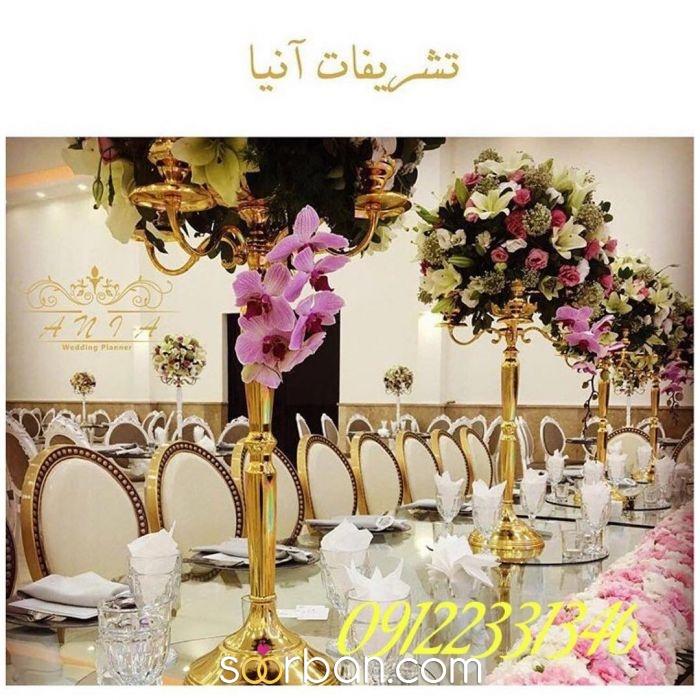 تشریفات آنیا تهران3