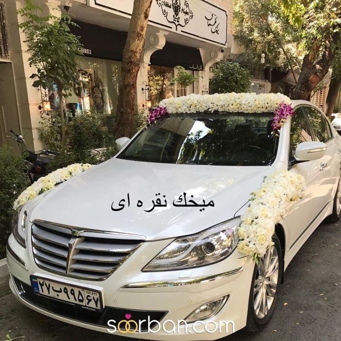 تزیین ماشین عروس میخک نقره ای اصفهان4