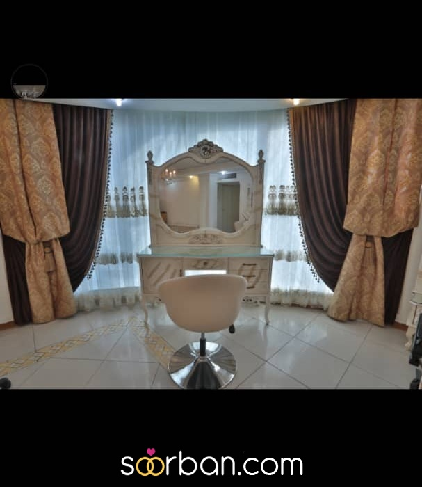 سالن آرایش و زیبایی بانوی آسمان تهران3