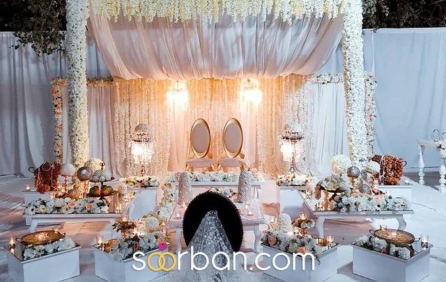 سالن عقد و دفتر ازدواج مهرگان کنگان1