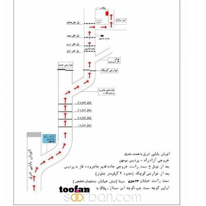 باغ تالار شرق تهران7